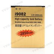 Подсилени батерии
