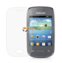 Скрийн протектор /Screen Protector/ за Samsung Galaxy Pocket Neo s5310 / s5312